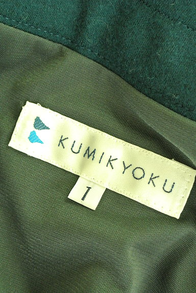 KUMIKYOKU(組曲)の古着「膝下丈ウールフレアスカート(スカート)」大画像6へ