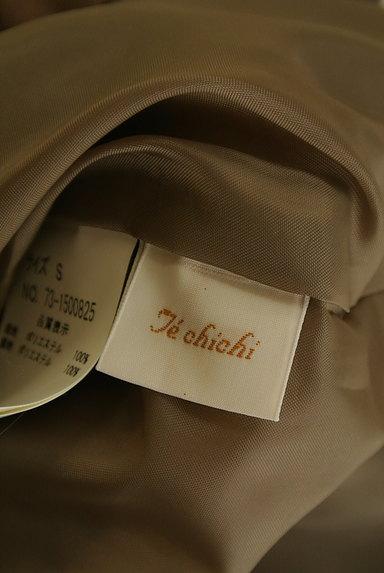 Te chichi(テチチ)の古着「バイカラードローコードスカート(スカート)」大画像6へ