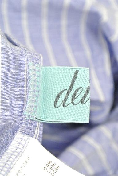 deicy(デイシー)の古着「オフショルダーストライプ柄ブラウス(カットソー・プルオーバー)」大画像6へ