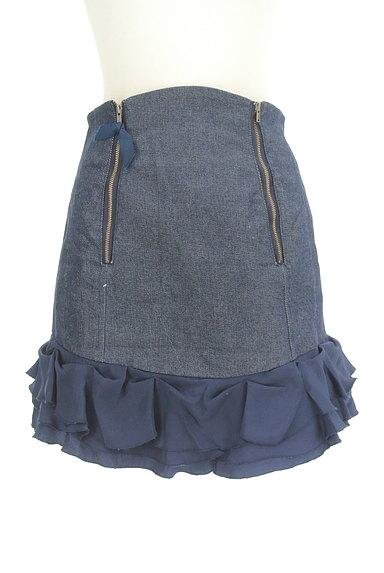 deicy(デイシー)の古着「裾フリルミニスカート(ミニスカート)」大画像1へ