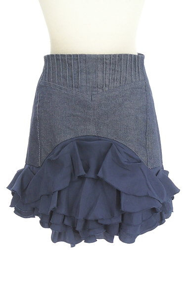 deicy(デイシー)の古着「裾フリルミニスカート(ミニスカート)」大画像2へ