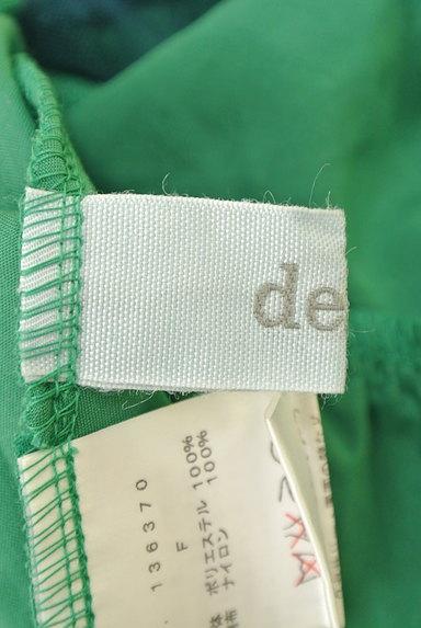 deicy(デイシー)の古着「バックチュールペプラムカットソー(カットソー・プルオーバー)」大画像6へ