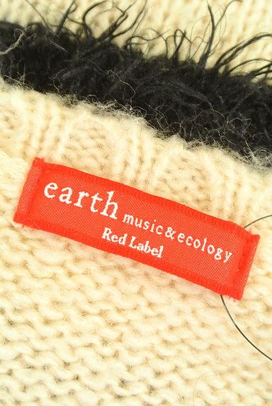 earth music&ecology(アースミュージック&エコロジー)の古着「シャギーボーダーニット(ニット)」大画像6へ