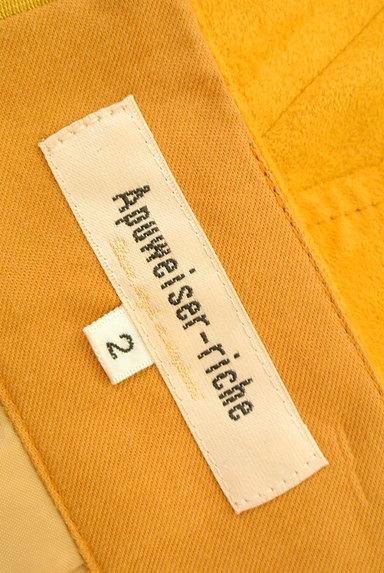 Apuweiser riche(アプワイザーリッシェ)の古着「ベルト付き膝下丈フレアスカート(スカート)」大画像6へ