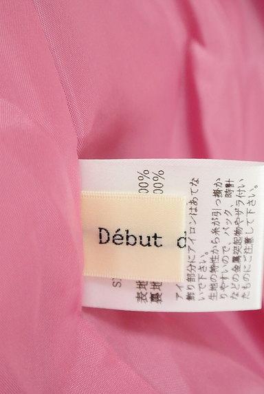Debut de Fiore by LAISSE PASSE(デビュー・ド・フィオレ)の古着「ビジューポケットタイトスカート(スカート)」大画像6へ