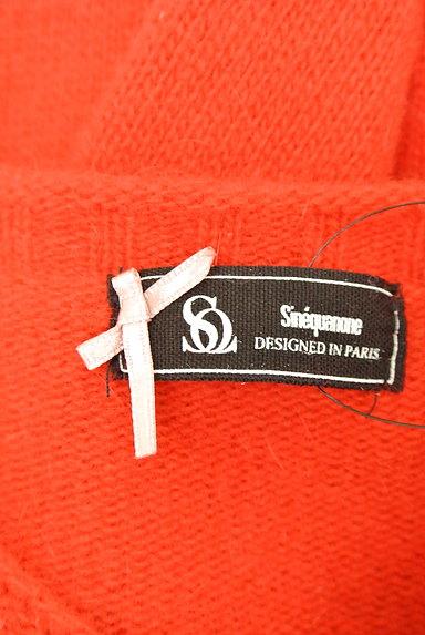Sinequanone(シネカノン)の古着「コンパクトカーディガン(カーディガン・ボレロ)」大画像6へ