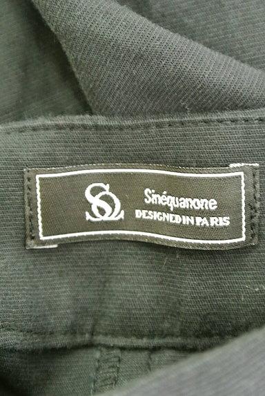 Sinequanone(シネカノン)の古着「ワイドクロップドパンツ(パンツ)」大画像6へ