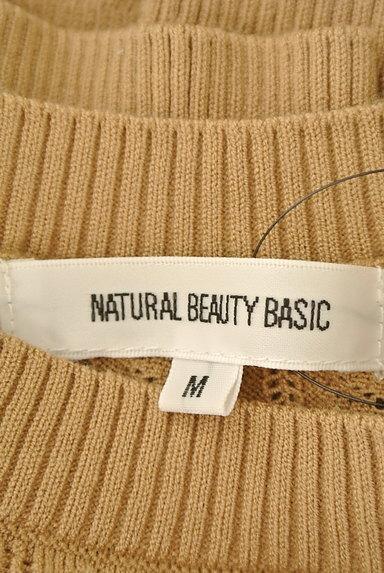 NATURAL BEAUTY BASIC(ナチュラルビューティベーシック)の古着「レース編みニット(ニット)」大画像6へ