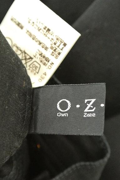 OZOC(オゾック)の古着「サイドスリットクロップドパンツ(パンツ)」大画像6へ