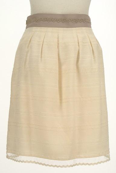 MISCH MASCH(ミッシュマッシュ)の古着「ウエストブレードラメボーダースカート(スカート)」大画像2へ