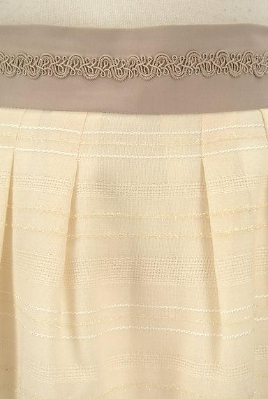 MISCH MASCH(ミッシュマッシュ)の古着「ウエストブレードラメボーダースカート(スカート)」大画像4へ