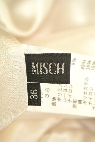 MISCH MASCH(ミッシュマッシュ)の古着「ウエストブレードラメボーダースカート(スカート)」大画像6へ