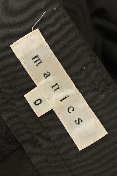 manics(マニックス)の古着「センタープレステーパードパンツ(パンツ)」大画像6へ