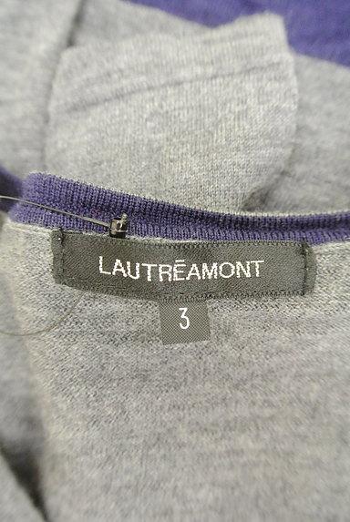 LAUTREAMONT(ロートレアモン)の古着「ツートンカーディガン(カーディガン・ボレロ)」大画像6へ