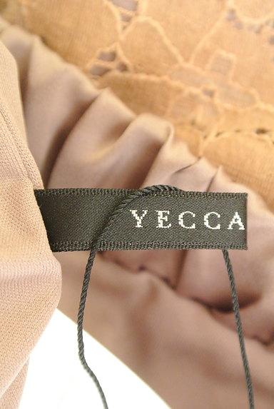 YECCA VECCA(イェッカヴェッカ)の古着「花柄総レースタイトスカート(スカート)」大画像6へ
