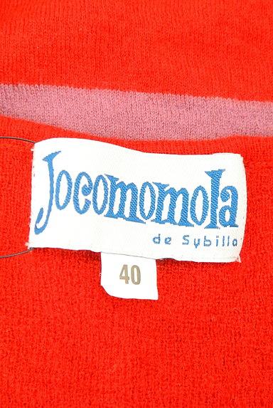 Jocomomola(ホコモモラ)の古着「クルミボタンフレアボーダーニット(ニット)」大画像6へ