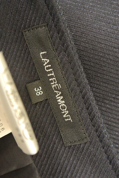 LAUTREAMONT(ロートレアモン)の古着「タックラップ風スカート(スカート)」大画像6へ