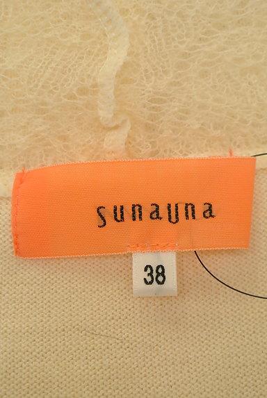 SunaUna(スーナウーナ)の古着「カシュクールレースニット(ニット)」大画像6へ