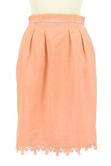 PROPORTION BODY DRESSING(プロポーションボディ ドレッシング)の古着「裾レース膝下丈スカート(スカート)」大画像1へ