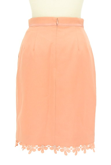PROPORTION BODY DRESSING(プロポーションボディ ドレッシング)の古着「裾レース膝下丈スカート(スカート)」大画像2へ
