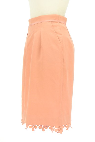 PROPORTION BODY DRESSING(プロポーションボディ ドレッシング)の古着「裾レース膝下丈スカート(スカート)」大画像3へ