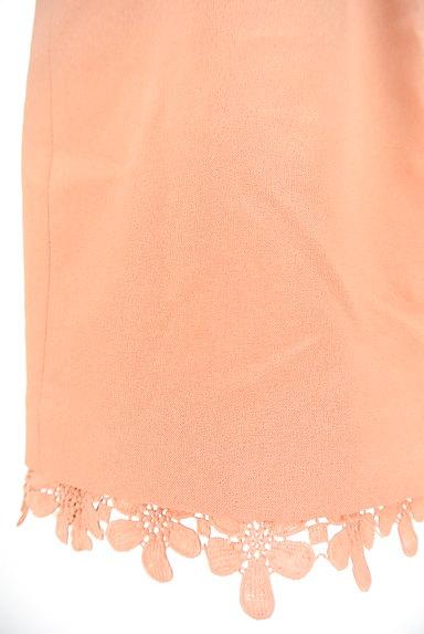 PROPORTION BODY DRESSING(プロポーションボディ ドレッシング)の古着「裾レース膝下丈スカート(スカート)」大画像5へ