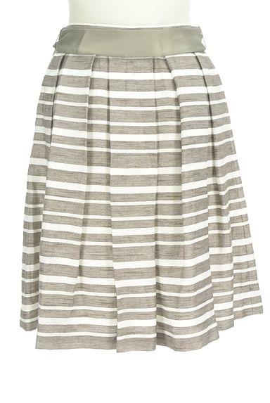 NATURAL BEAUTY(ナチュラルビューティ)の古着「ウエストリボンボーダーフレアスカート(スカート)」大画像2へ