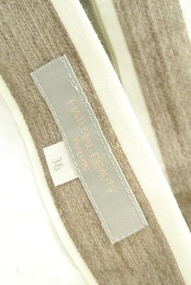 NATURAL BEAUTY(ナチュラルビューティ)の古着「ウエストリボンボーダーフレアスカート(スカート)」大画像6へ