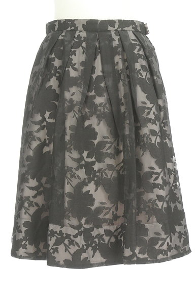 Apuweiser riche(アプワイザーリッシェ)の古着「花柄オーガンジー×無地スカート(スカート)」大画像1へ