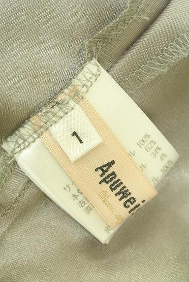 Apuweiser riche(アプワイザーリッシェ)の古着「花柄オーガンジー×無地スカート(スカート)」大画像6へ