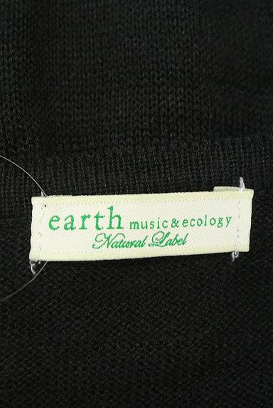 earth music&ecology(アースミュージック&エコロジー)の古着「フロントコットンレースニット(ニット)」大画像6へ