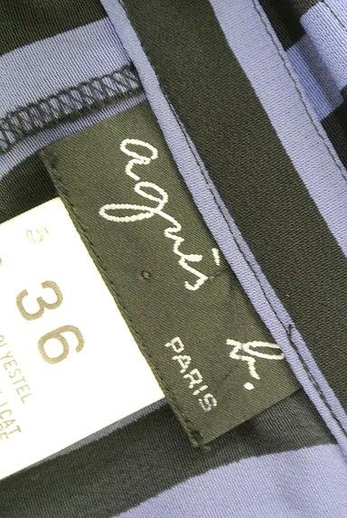 agnes b(アニエスベー)の古着「ストライプ柄ミニスカート(ミニスカート)」大画像6へ