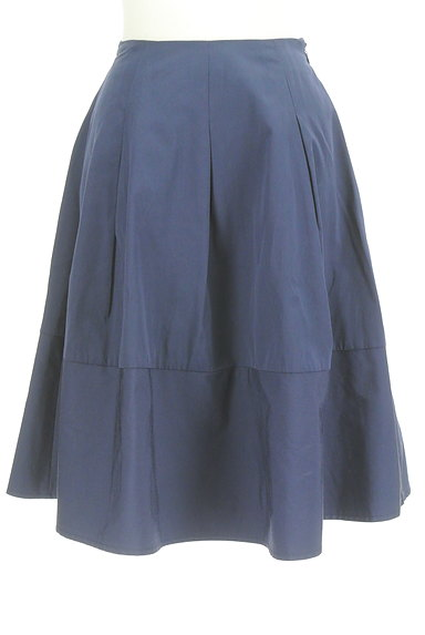 JILL by JILLSTUART(ジルバイジルスチュアート)の古着「ミモレ丈フレアスカート(スカート)」大画像1へ