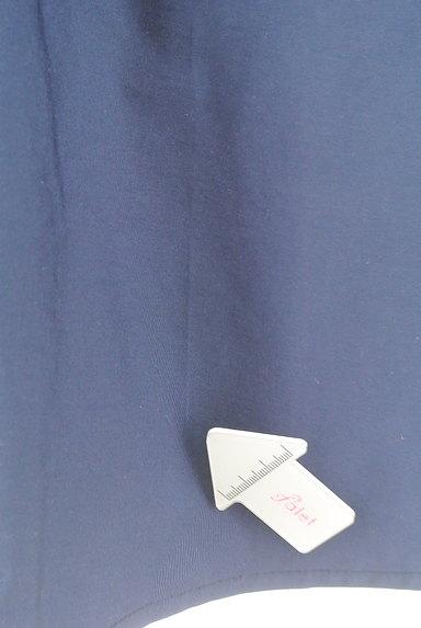 JILL by JILLSTUART(ジルバイジルスチュアート)の古着「ミモレ丈フレアスカート(スカート)」大画像5へ