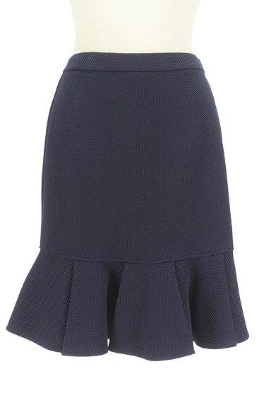 KariAng(カリアング)の古着「裾フリルミニスカート(ミニスカート)」大画像1へ