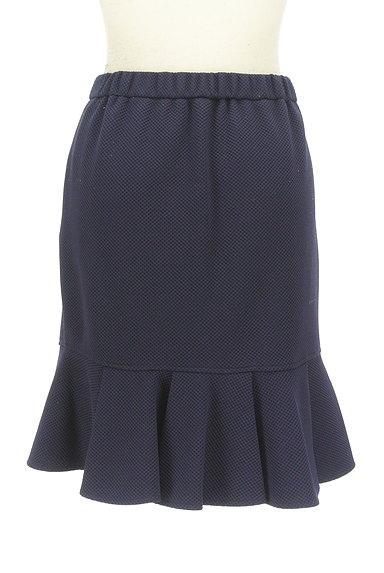 KariAng(カリアング)の古着「裾フリルミニスカート(ミニスカート)」大画像2へ