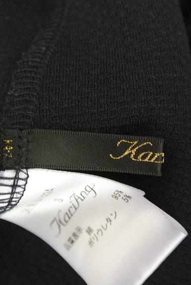 KariAng(カリアング)の古着「裾フリルミニスカート(ミニスカート)」大画像6へ