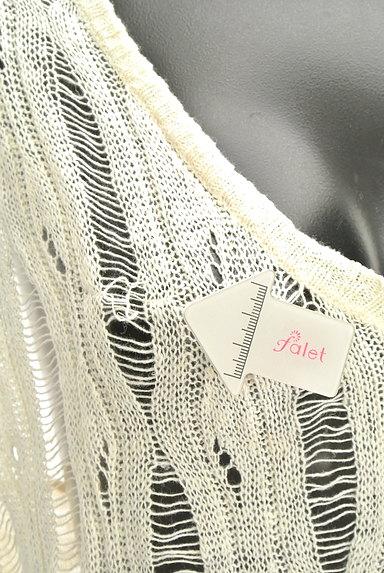VICKY(ビッキー)の古着「透け編みニットカーディガン(カーディガン・ボレロ)」大画像5へ