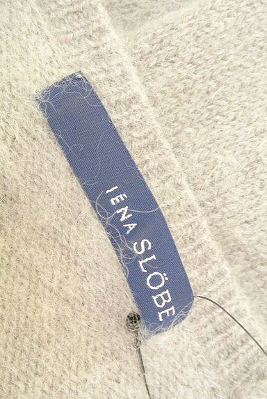 SLOBE IENA(スローブイエナ)の古着「ふわふわ起毛7分袖ニット(ニット)」大画像6へ
