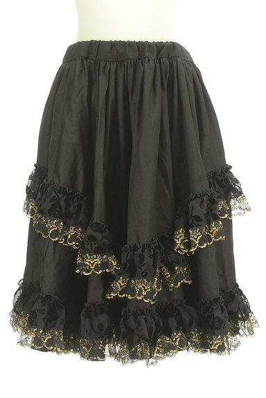 yaponskii(ヤポンスキー)の古着「ゴールドラメフリルスカート(スカート)」大画像1へ