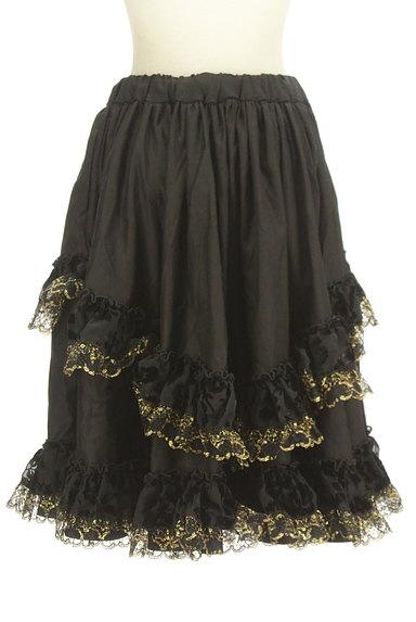 yaponskii(ヤポンスキー)の古着「ゴールドラメフリルスカート(スカート)」大画像2へ