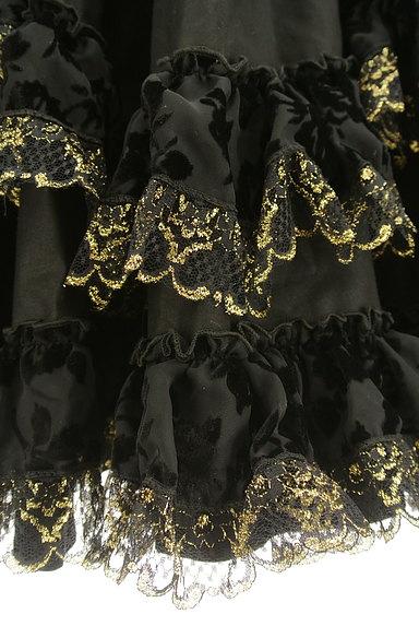 yaponskii(ヤポンスキー)の古着「ゴールドラメフリルスカート(スカート)」大画像4へ