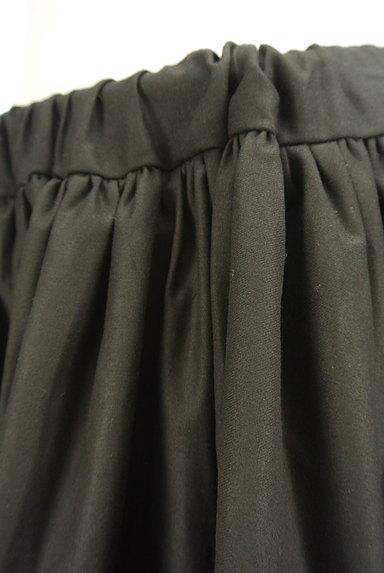 yaponskii(ヤポンスキー)の古着「ゴールドラメフリルスカート(スカート)」大画像5へ
