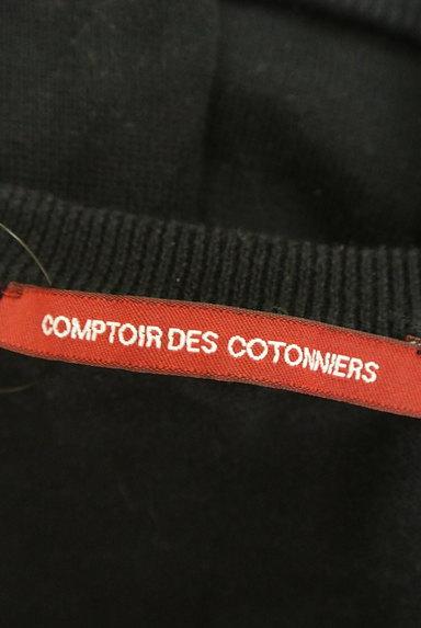 Comptoir des Cotonniers(コントワーデコトニエ)の古着「ワンポイント柄ニット(ニット)」大画像6へ