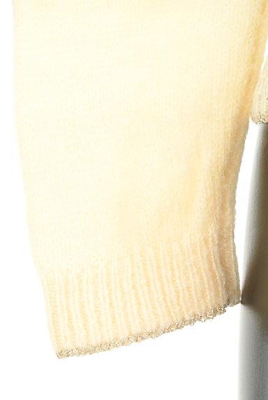 PROPORTION BODY DRESSING(プロポーションボディ ドレッシング)の古着「ゴールドラメラインカーディガン(カーディガン・ボレロ)」大画像5へ