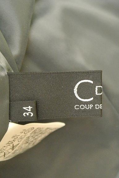COUP DE CHANCE(クードシャンス)の古着「裾アシメプリーツスカート(スカート)」大画像6へ