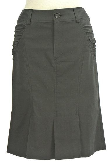 COUP DE CHANCE(クードシャンス)の古着「セミマーメイドスカート(スカート)」大画像1へ