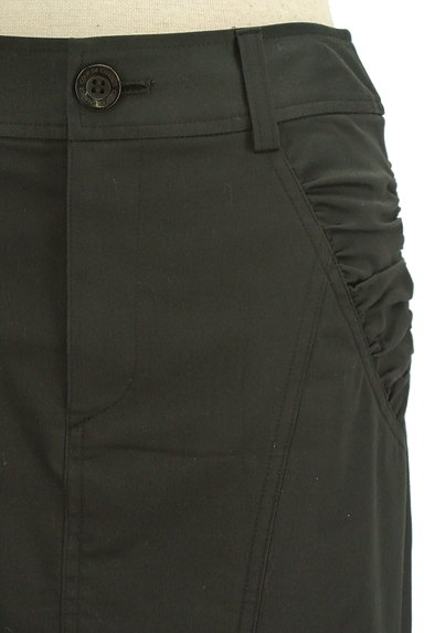 COUP DE CHANCE(クードシャンス)の古着「セミマーメイドスカート(スカート)」大画像4へ