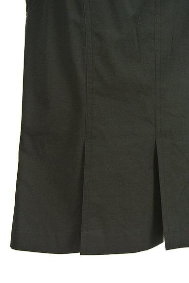 COUP DE CHANCE(クードシャンス)の古着「セミマーメイドスカート(スカート)」大画像5へ