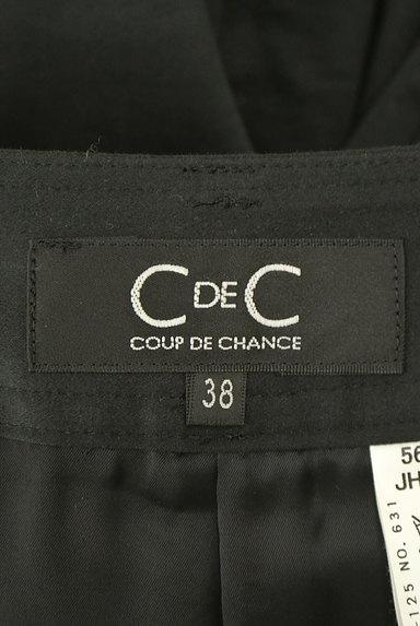 COUP DE CHANCE(クードシャンス)の古着「セミマーメイドスカート(スカート)」大画像6へ